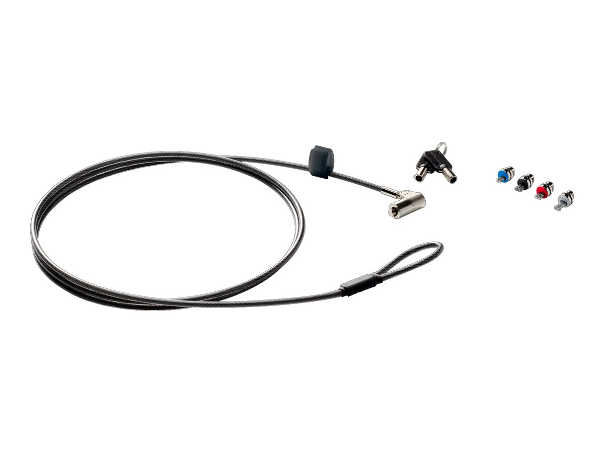 HP Sure Key security cable lock